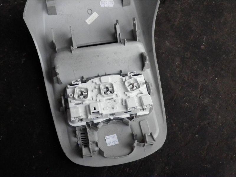 Innenleuchte vorne InnenraumleuchteCITROEN C4 II (B7)  1.6 HDI 90